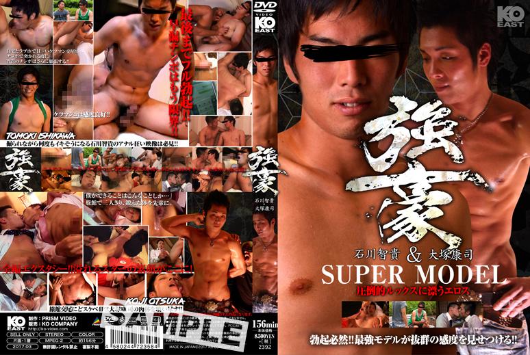 KKA004_DVD