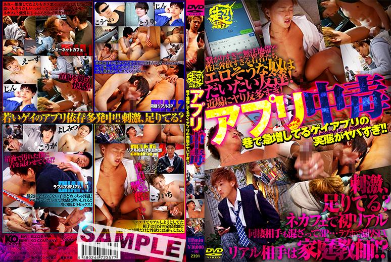 KKE0020_DVD
