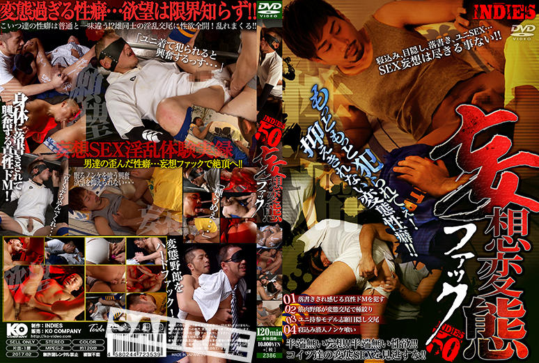 KKV1709_DVD