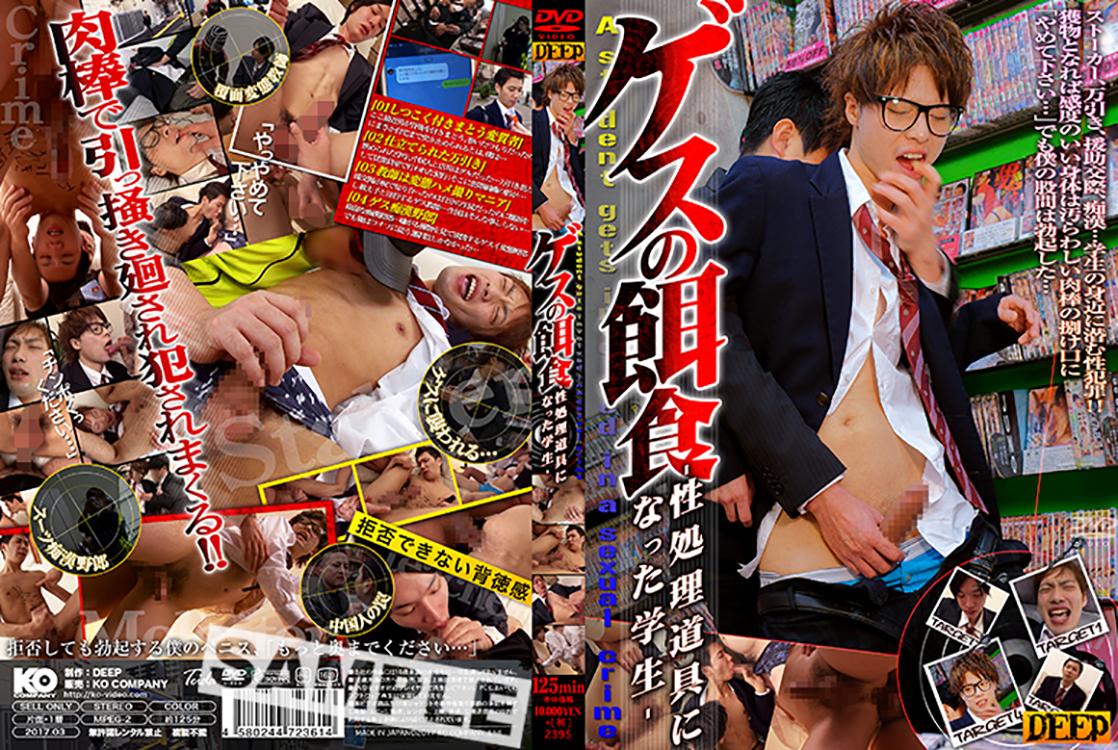 KKV1714_DVD_L