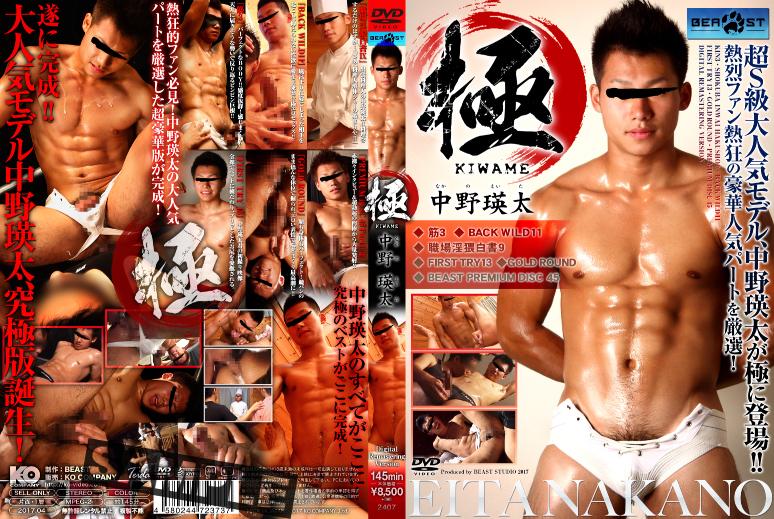 KBEA251_DVD