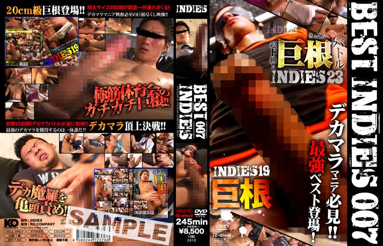 KIND057_DVD