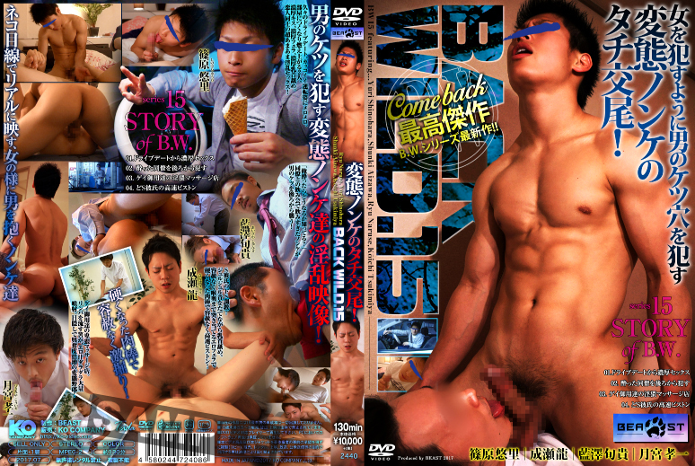 KBEA254_DVD