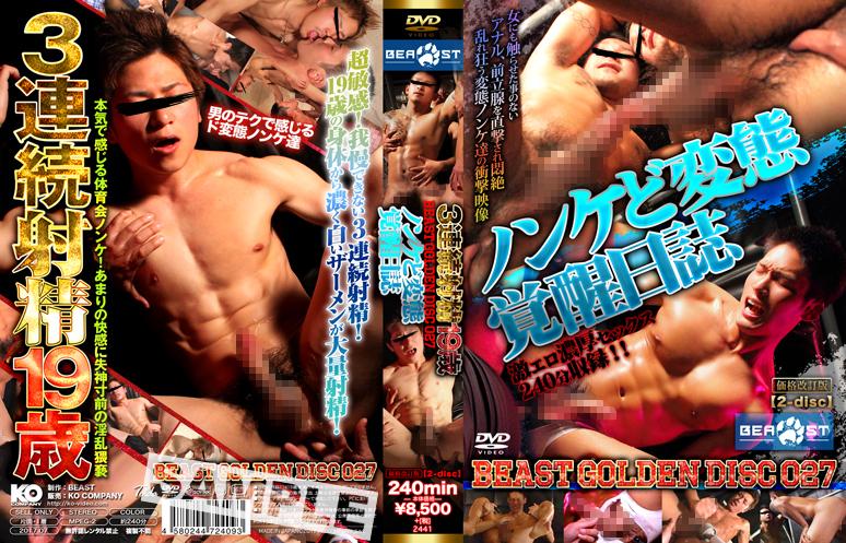 KBEA255_DVD