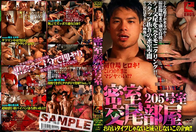 KERO120_DVD