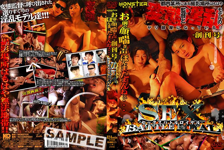 KKE0030_DVD