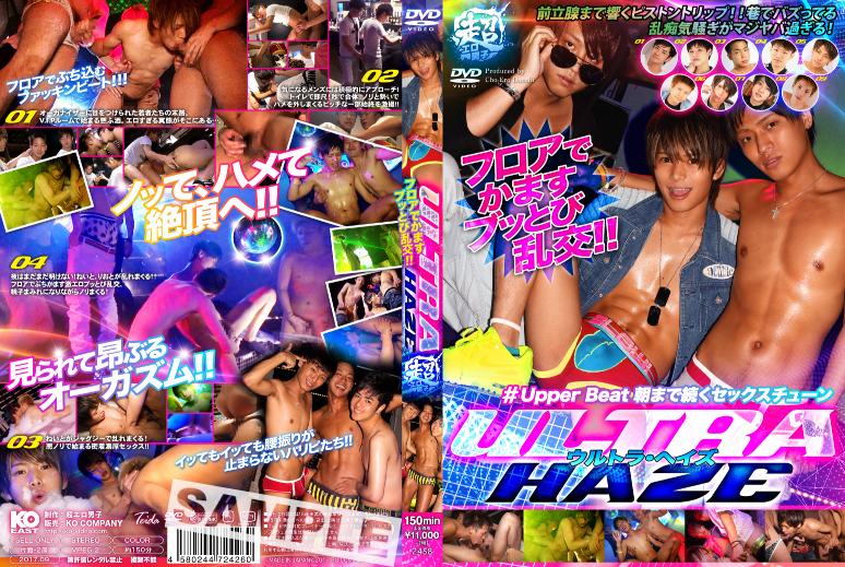 KKE0031_DVD