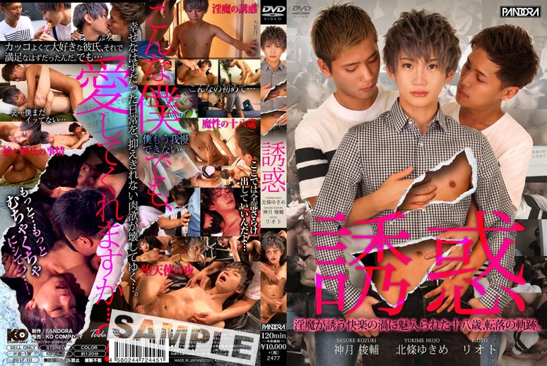 KKV1779_DVD