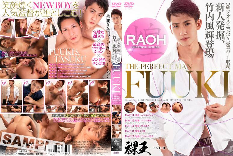 KKV1783_DVD