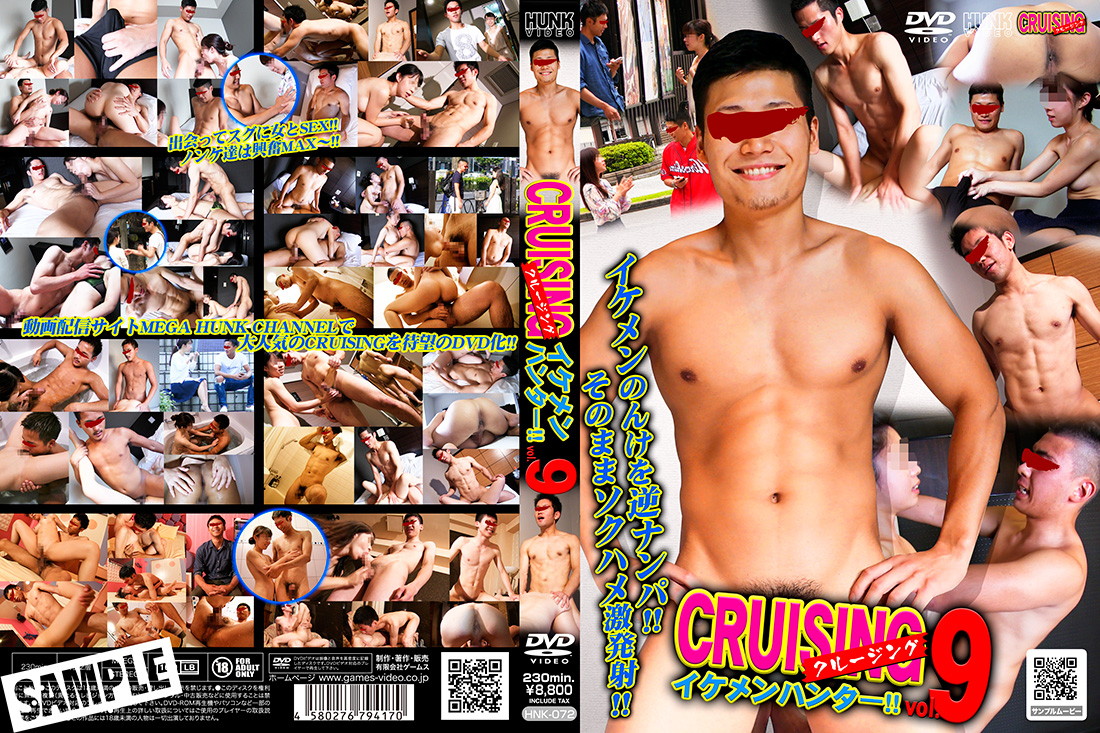 hnk-072
