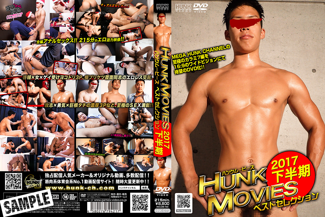 hnk-073