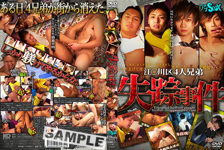 KKE0043_DVD