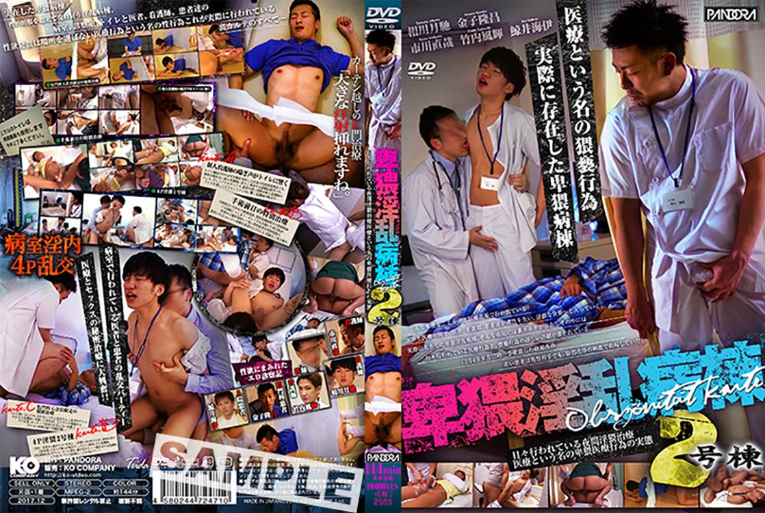 KPAN040_DVD_L