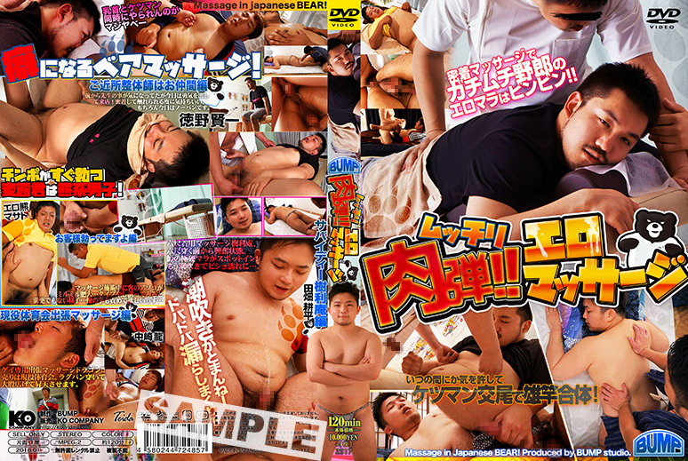 KBUM020_DVD