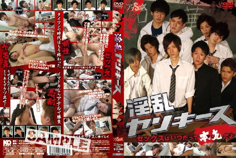 KKE0049_DVD