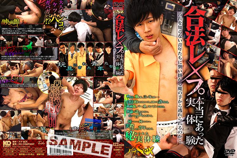 KKE0050_DVD