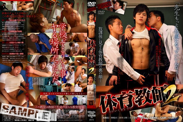 KKUR072_DVD