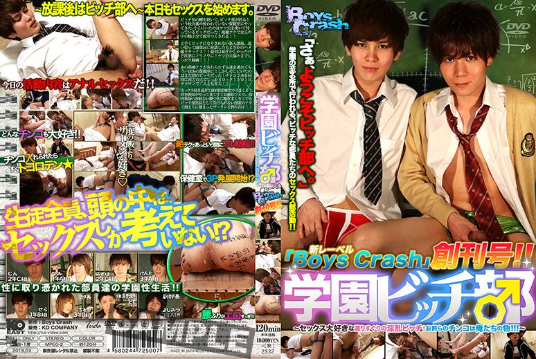 KKE0051_DVD
