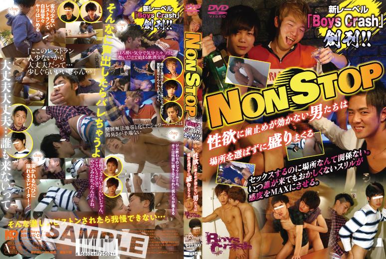 KKE0053_DVD