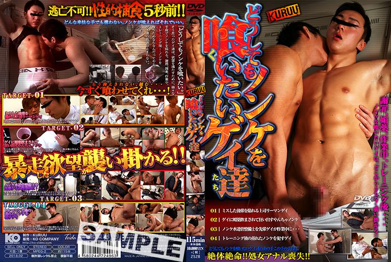 KKV1816_DVD