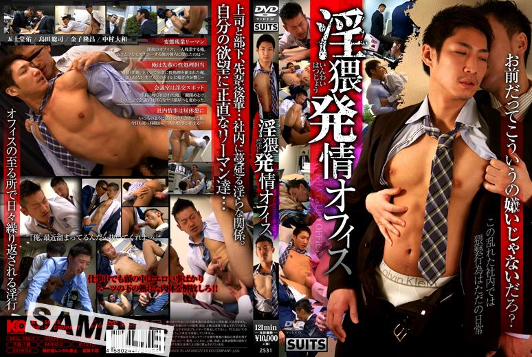 KKV1819_DVD