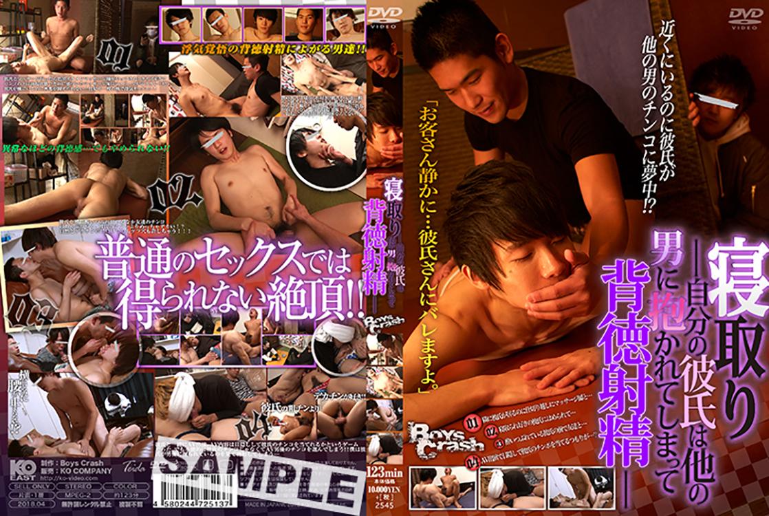 KKE0055_DVD_L