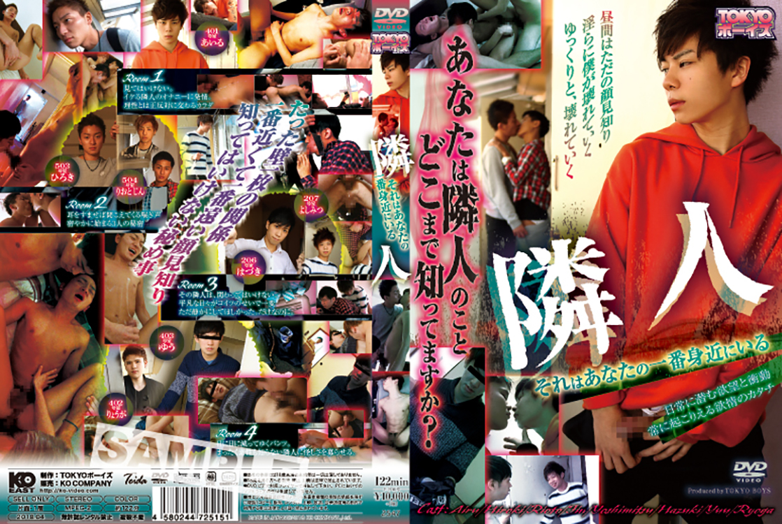 KKE0057_DVD_L