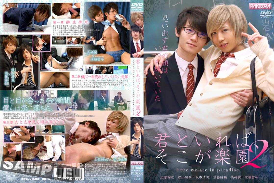 KKV1825_DVD_L
