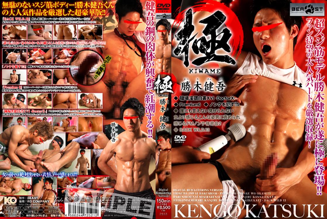 KBEA267_DVD_L