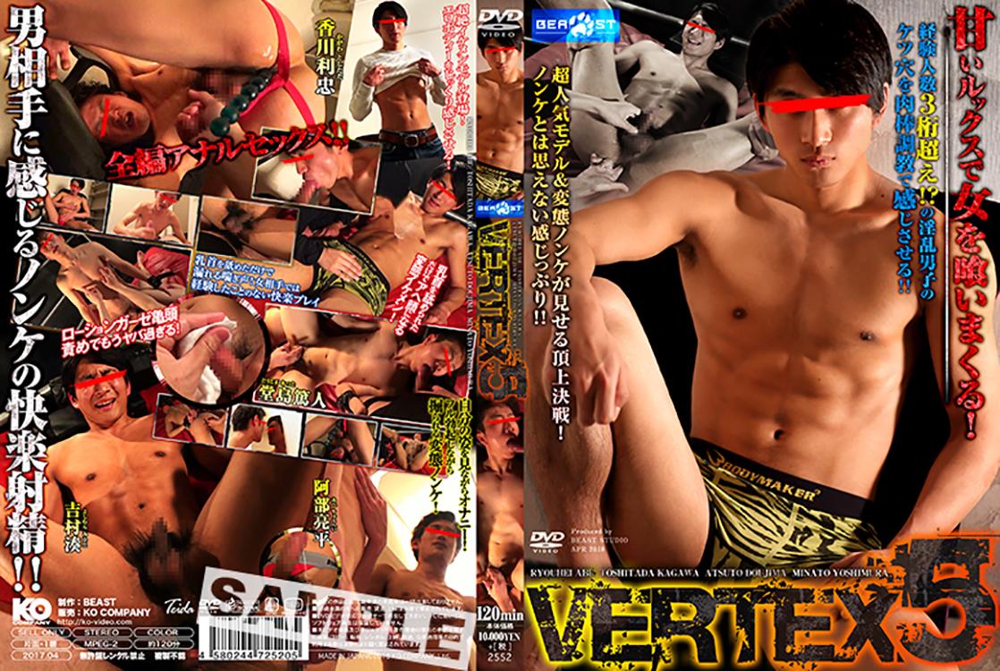 KBEA268_DVD_L