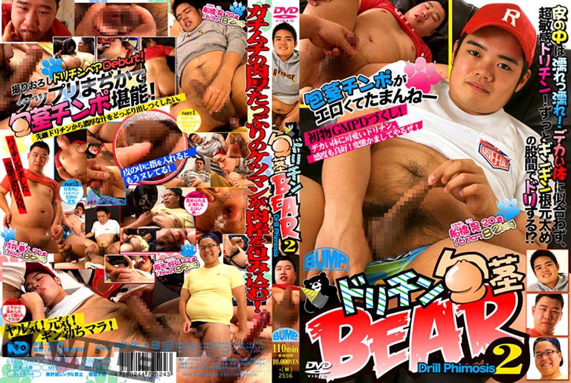 KBUM022_DVD_L