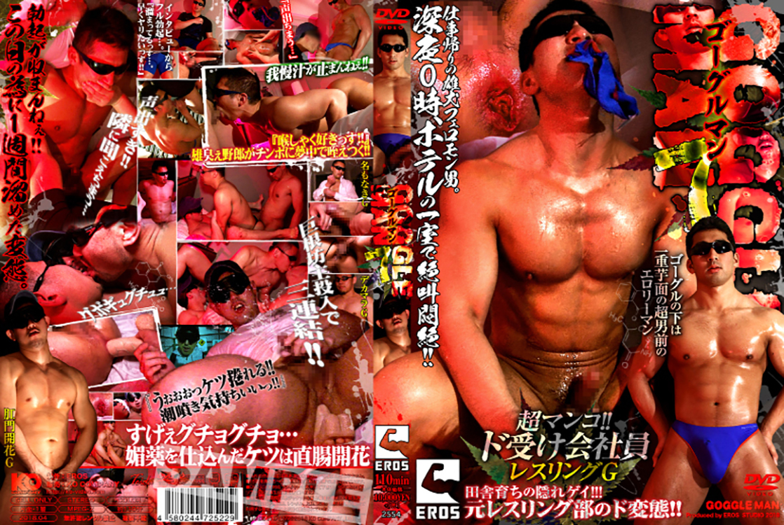 KERO132_DVD_L