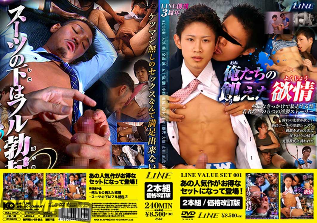 KLIN015_DVD_L