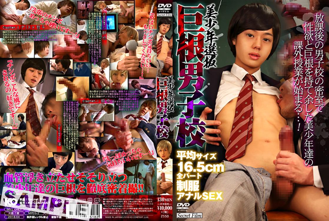 KSF145_DVD_L