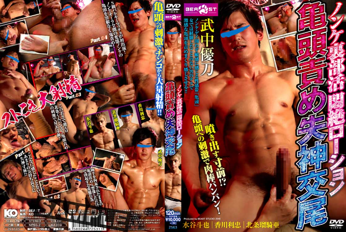 KBEA269_DVD_L