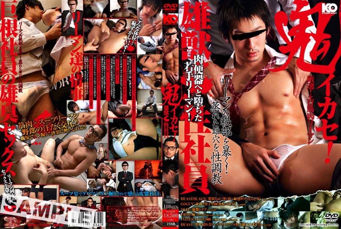 KG435_DVD_L