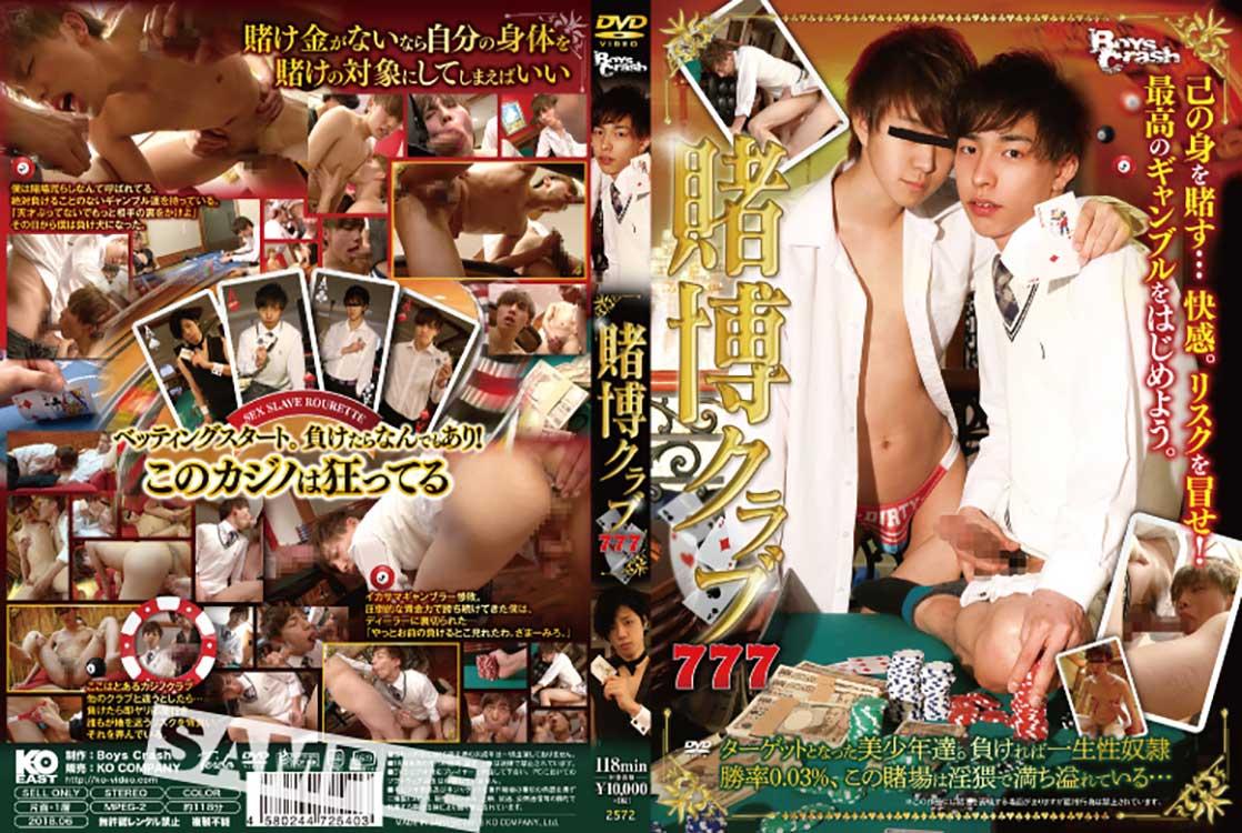 KKE0064_DVD_L