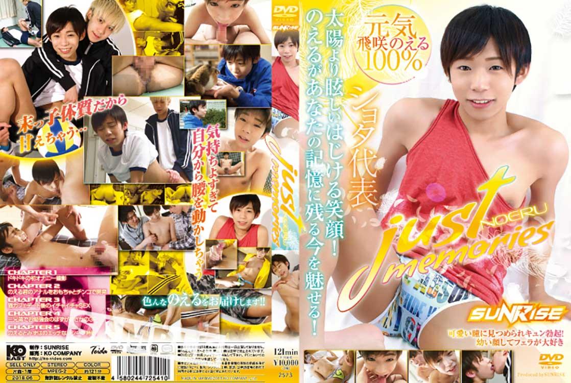 KKE0065_DVD_L