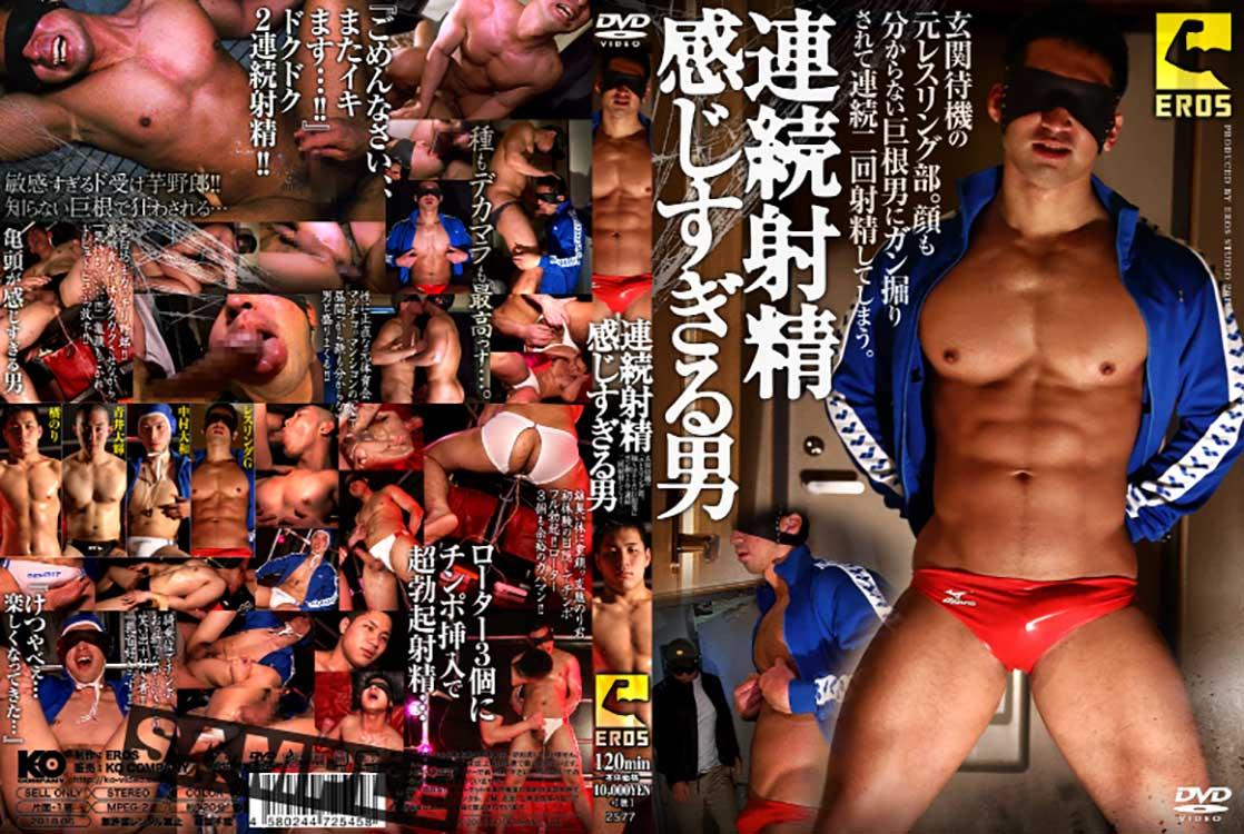KERO134_DVD_L