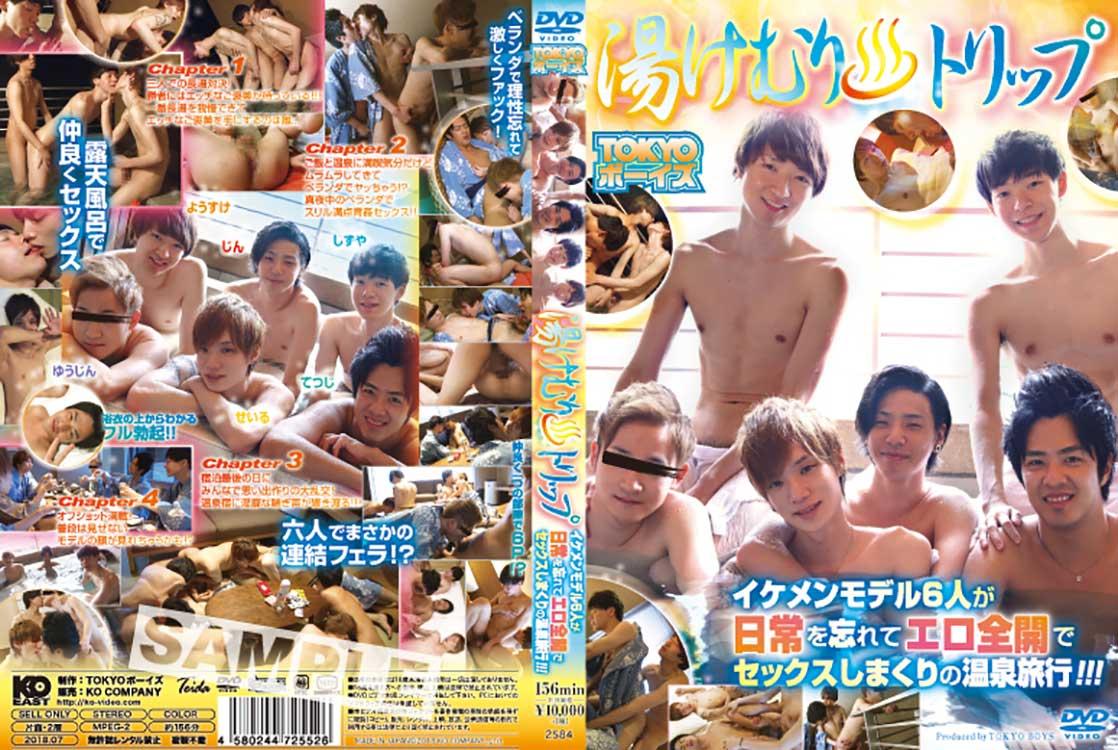 KKE0067_DVD_L