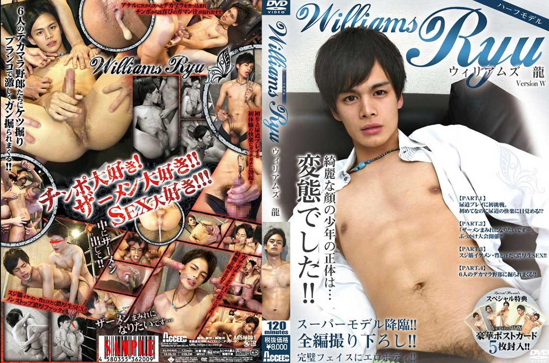 ウィリアムス_W_L