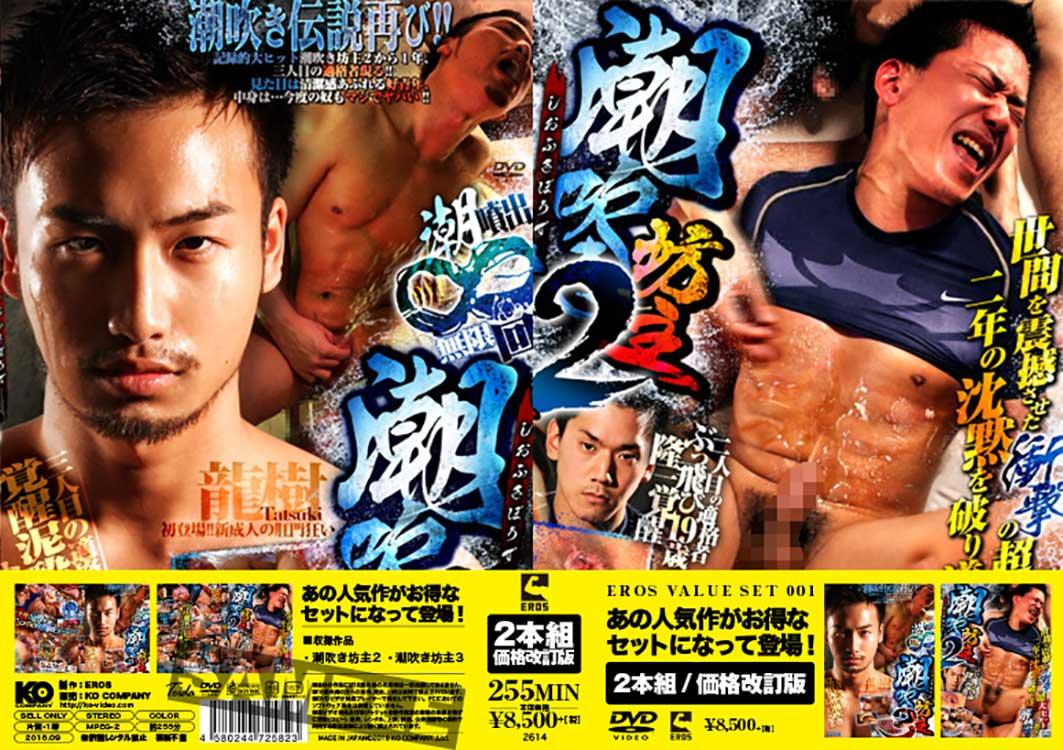 KERO137_DVD_L