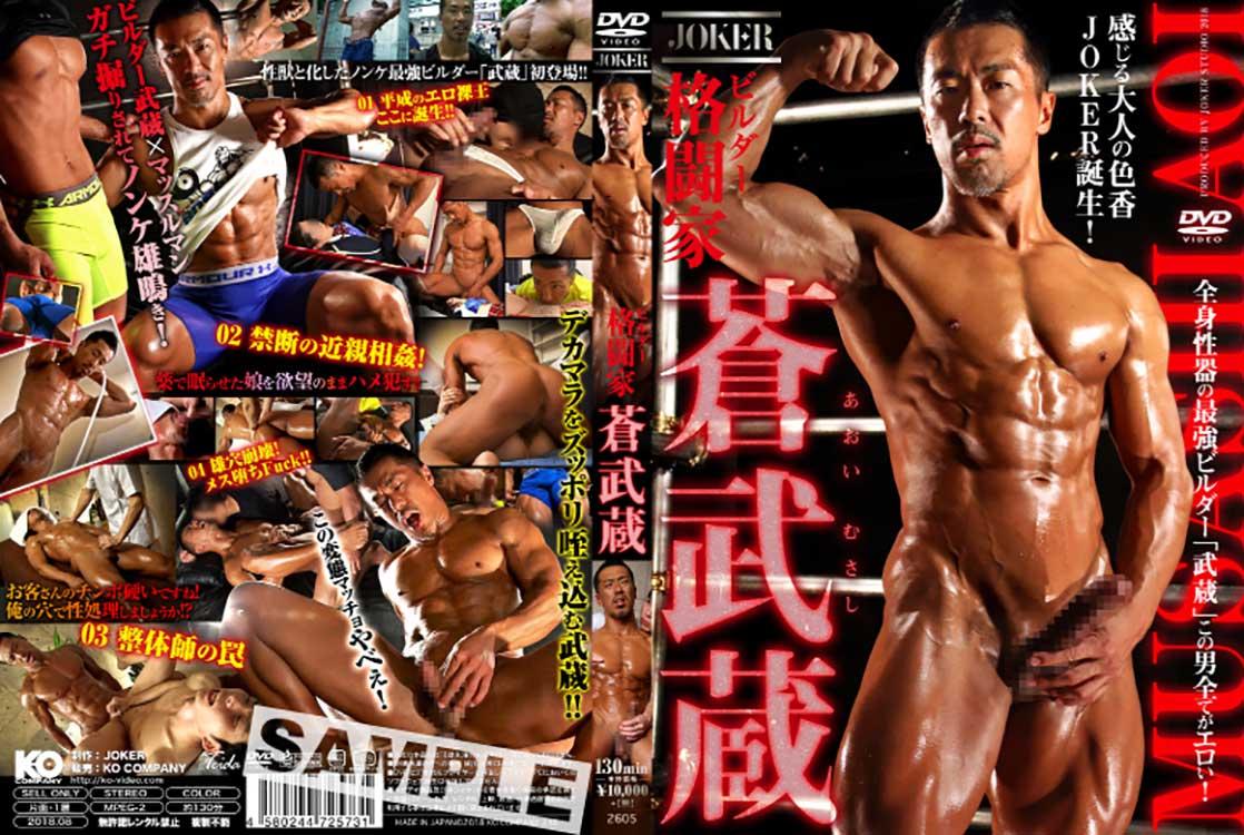 KJO001_DVD_L