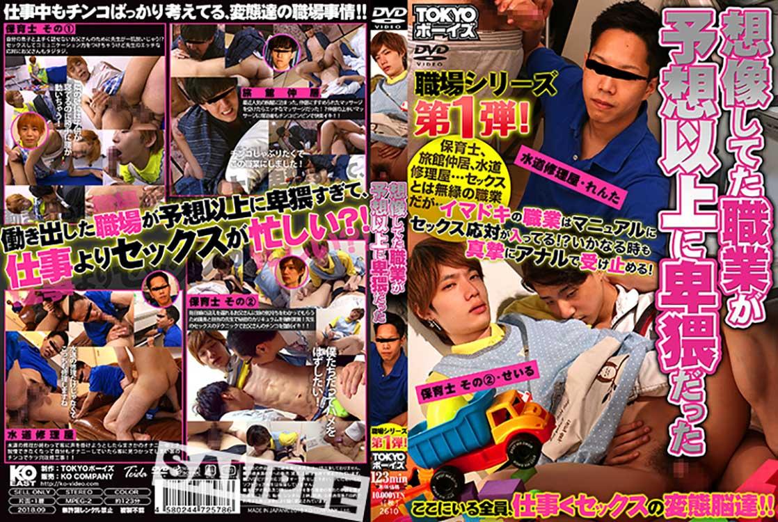 KKE0075_DVD_L
