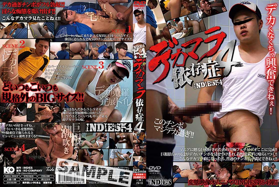 KIND061_DVD_L