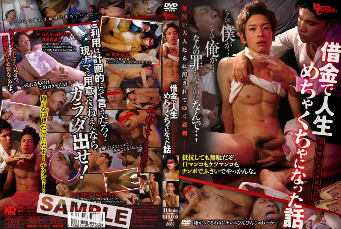 KKE0081_DVD_L