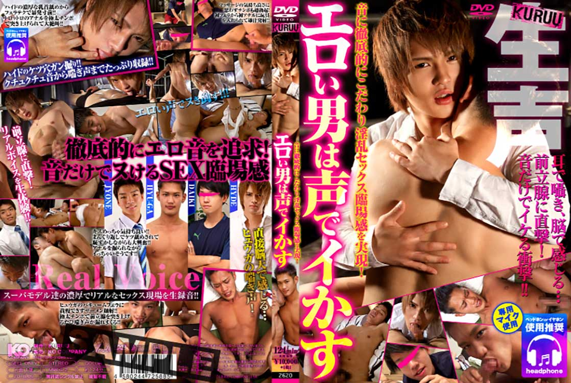 KKUR082_DVD_L