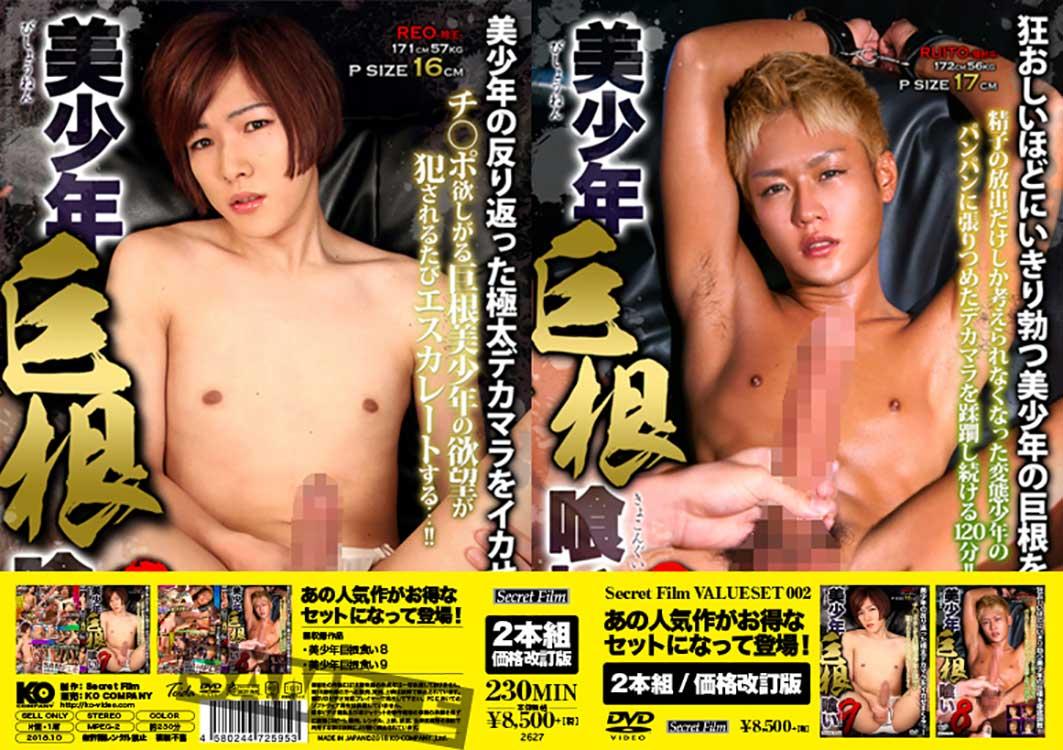 KSF149_DVD_L