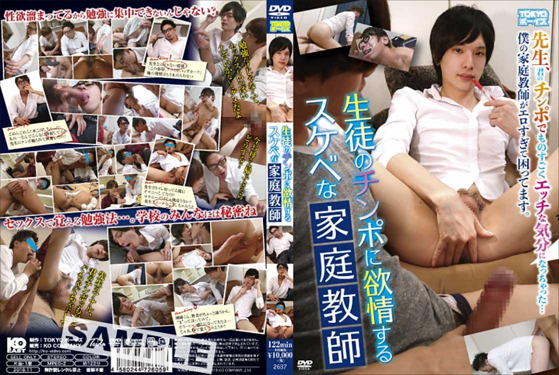KKE0084_DVD_L