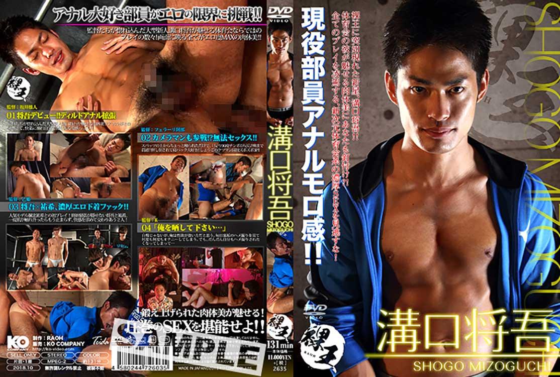 KRA015_DVD_L